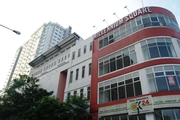 MIllennium Square Condominium