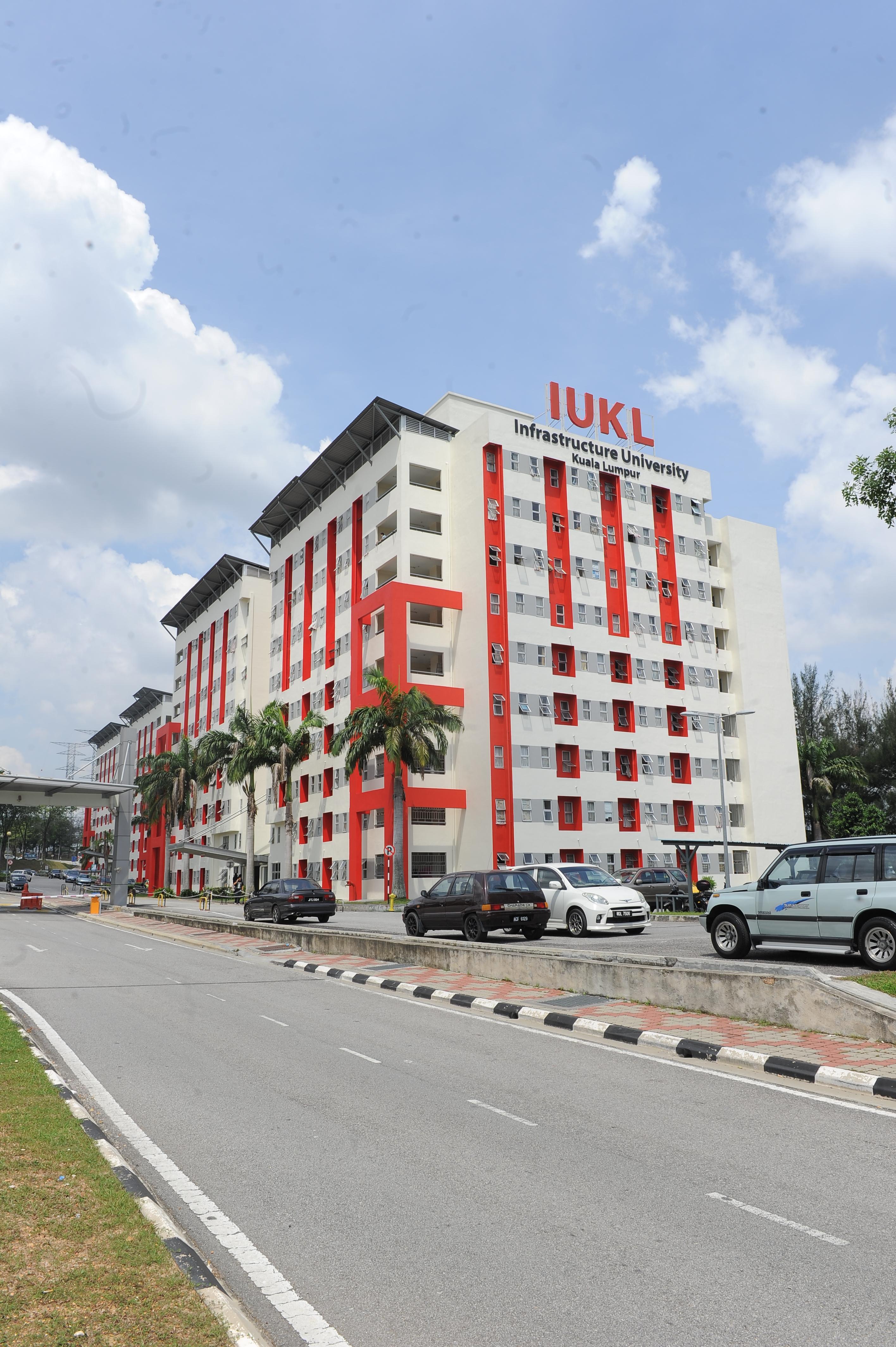IUKL宿舍