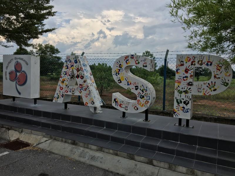 亚洲夏令营(Asia Summer Program,ASP)是由几所来自亚洲国家的大学常年轮流主办的活动。举办亚洲夏令营的目的,是为了让来自各国的大学生有机会进行文化交流。玻大于2014年成为亚洲夏令营的主办大学,来自11个国家(包括了泰国、印尼、韩国、日本、孟加拉等)的大学生则入营参与其盛。这座亚洲夏令营纪念碑所印上的色彩手印,是由当时参与此活动的大学生们所印上的。