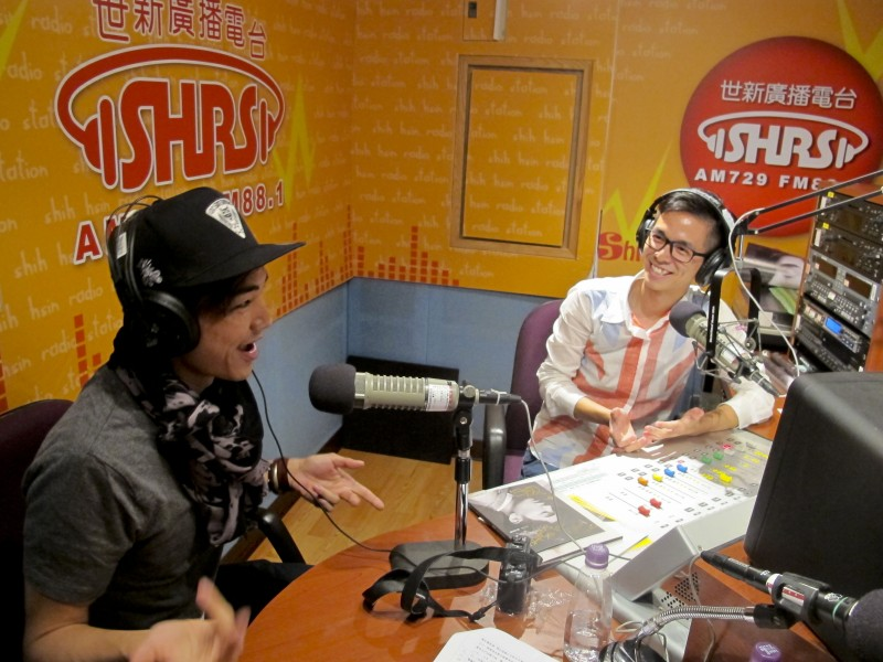 Shih Hsin Radio Station