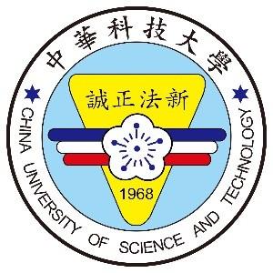 中華科技大學