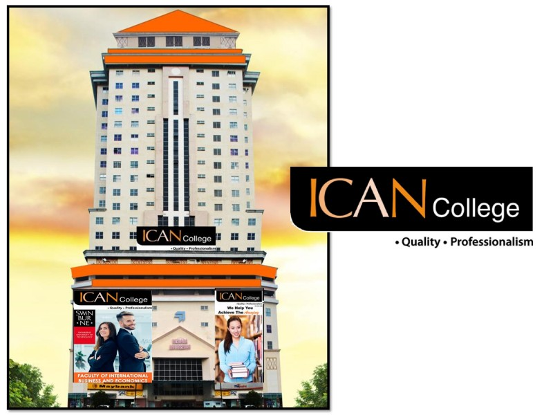 ICAN 学院的建筑物