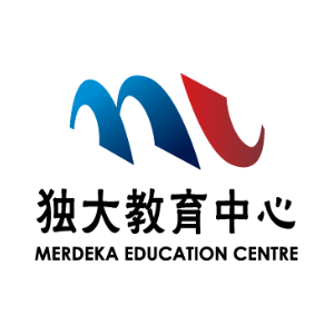 MERDEKA EDUCATION CENTRE