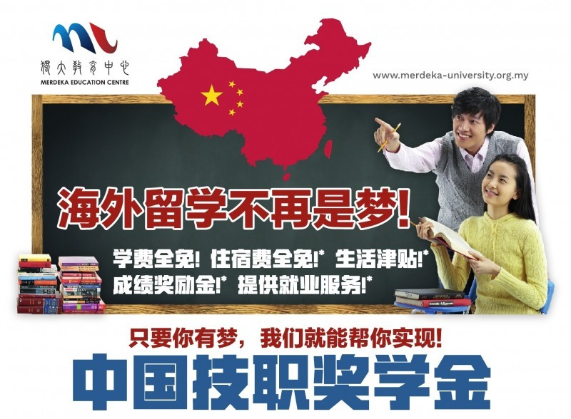 中国职业技术教育奖学金帮助有意继续升学的学子们留学中国。