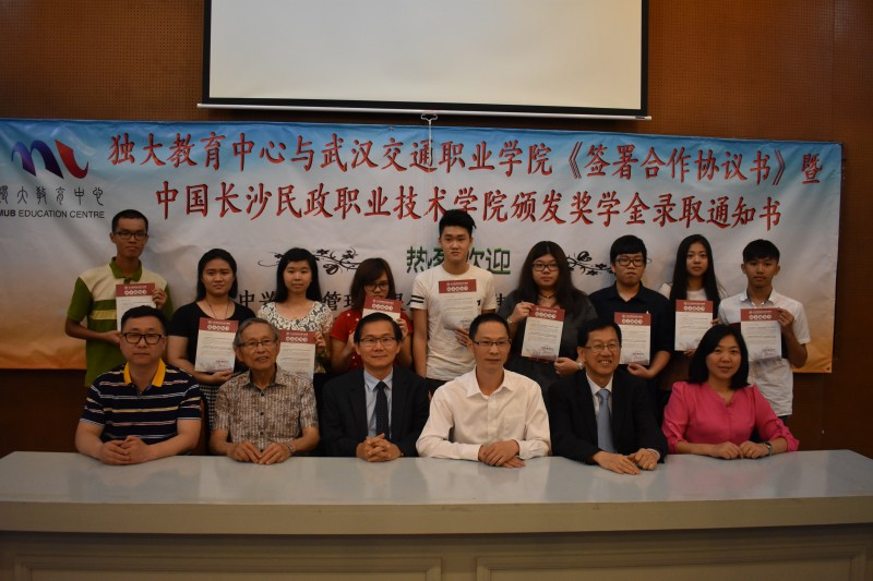 Present offer letters to students by Changsha Social Work College