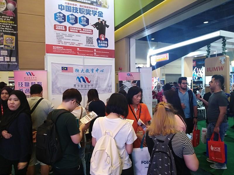 2019年在谷中城举办的技职教育展,让学生了解独大推动的「中国职业技术教育奖学金」