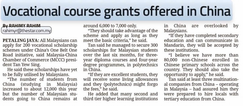 Vocational courses grant offered in China.