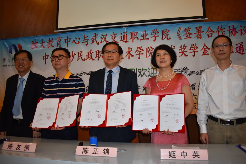 Agreement signed with Wuhan Technical College of Communication