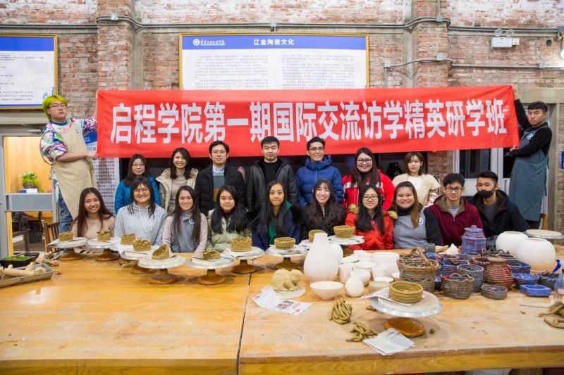 中国辽宁建筑职业学院 研修计划(鲁班工坊)