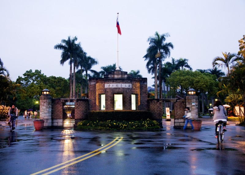 The Main Gate of NTU