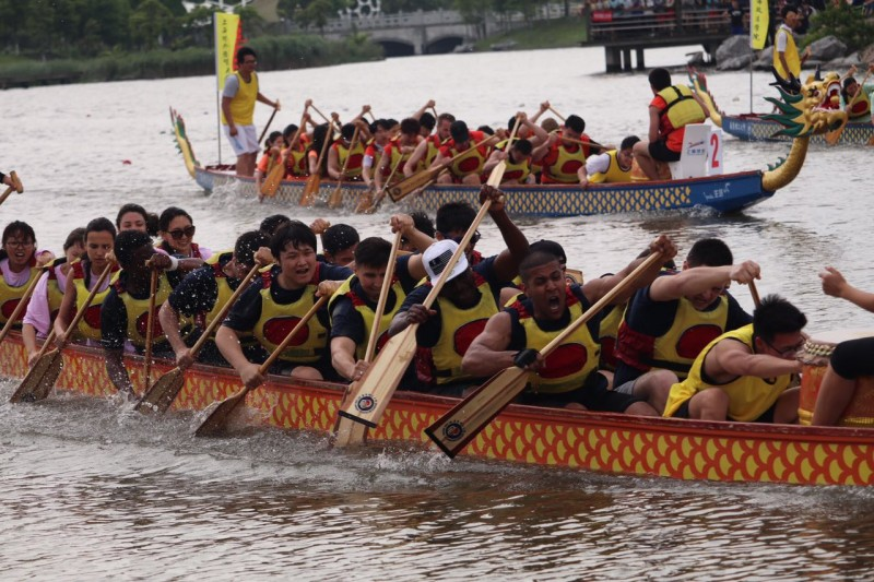 Dragan Boat Race