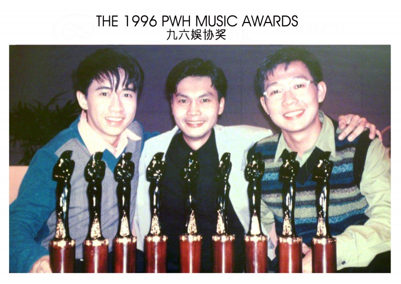 1996 PWH Music Awards (Trophy Design); World-Class Jewellery Designer: O'brian Lim