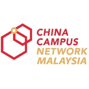 China Campus Network 马来西亚办事处