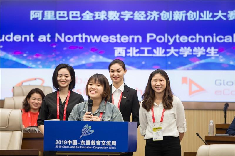 四位CCN-UEA跨境电商专业的我国学生代表其大学组队参与第一届阿里巴巴全球数字经济创业挑战赛决赛,最终打败全球晋级决赛的其它10个创业项目荣获决赛第一名。图为队员在2019年中国-东盟教育周上分享获奖感言。