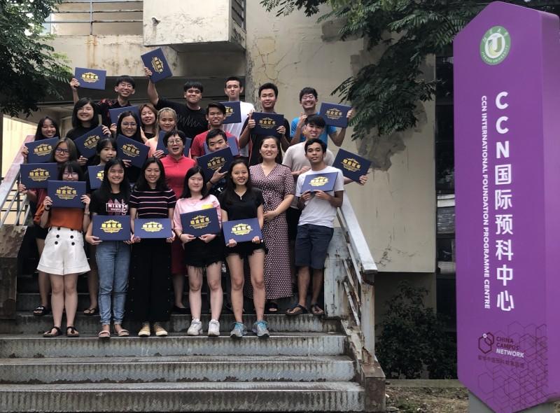 CCN为来华留学生提供全方位留学方案成立至今已招收超过 2000 名国际学生来华留学。