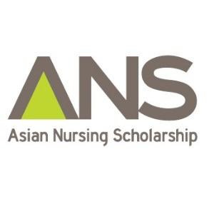 Asian Nursing Scholarship