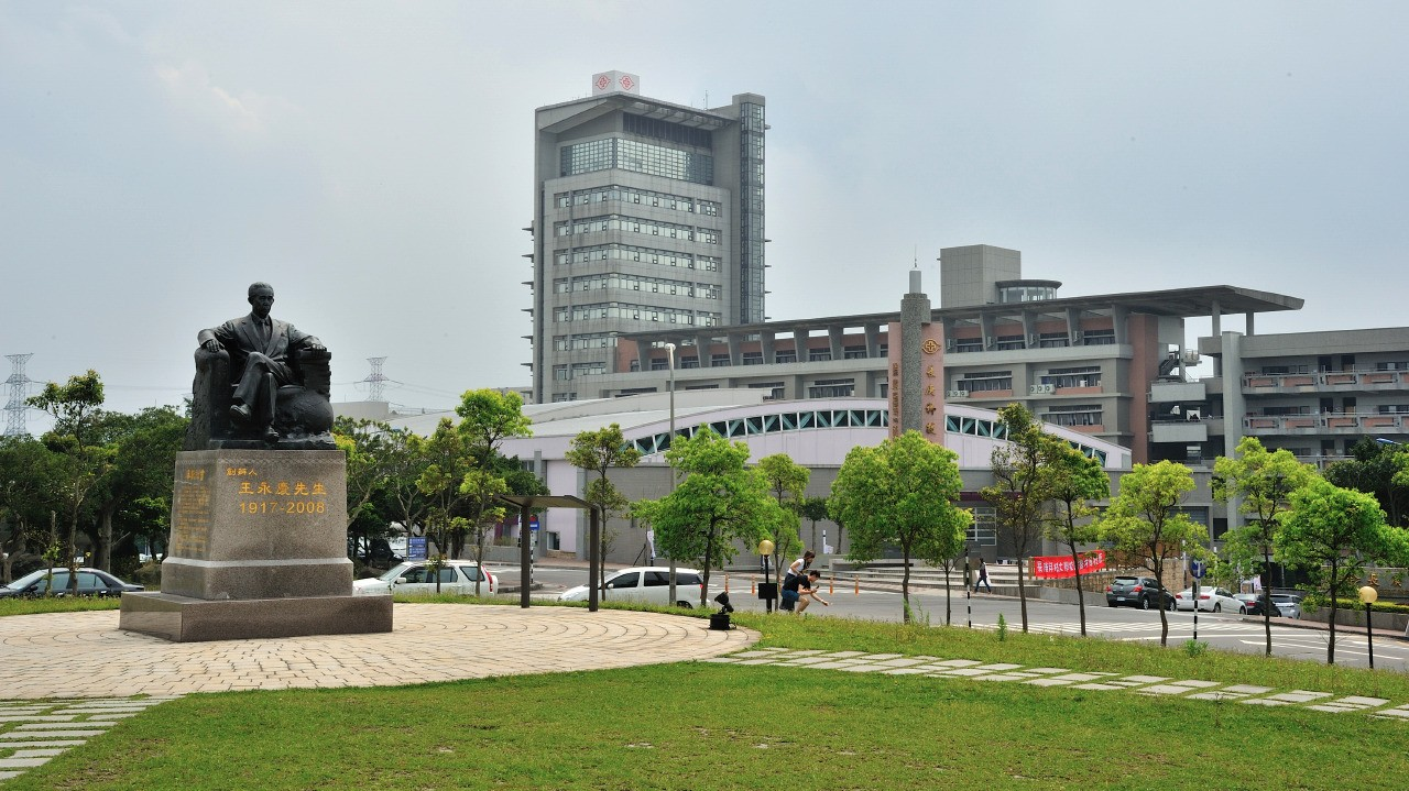 Chang Gung University of Science and Technology