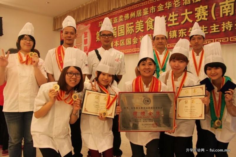 保健营养系在一项国际厨艺比赛中获得金牌奖