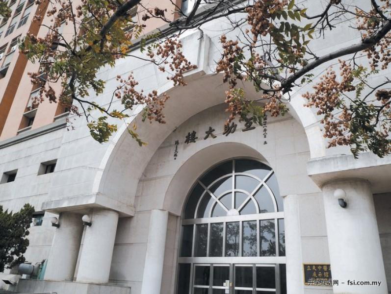 立夫中医药展示馆设于互助大楼一至三楼,是台湾最早创设的中医药博物馆,亦为国内外少数提供完整中医药资讯及文物的博物馆。