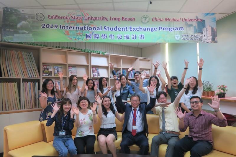中國醫藥大學拓展學生國際視野及強化學生的國際競爭力