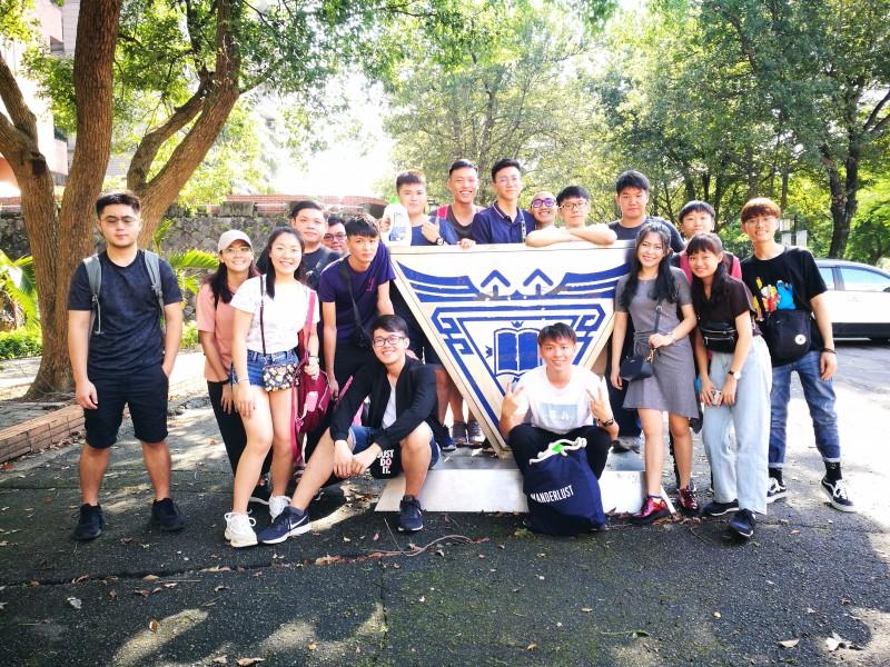 2019年9月,17位大馬學生到台灣真理大學報到