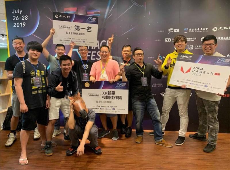 攝影與VR設計學系師生榮獲:2019 XR Hack F es t大賽 第一名