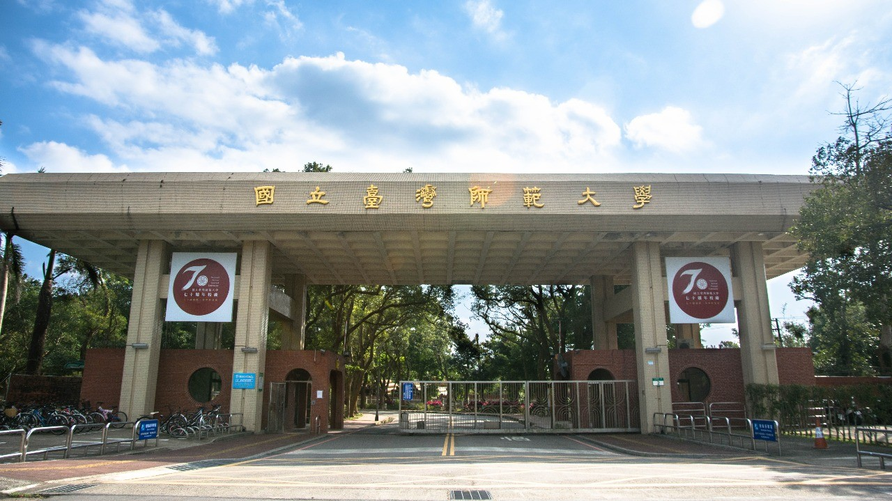 Division of Preparatory Programs for Overseas Chinese Students