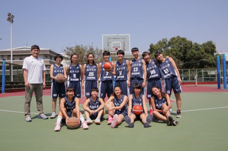 成大女子籃球隊