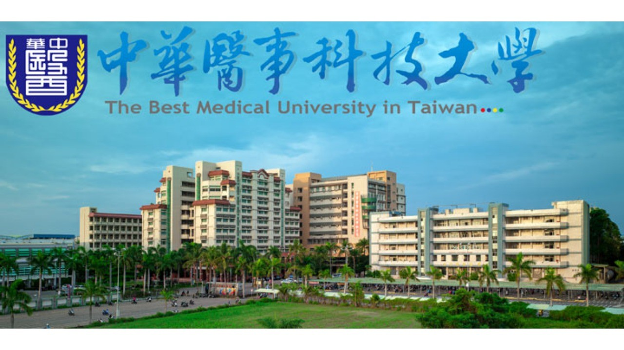 CHUNG HWA UNIVERSITY OF MEDICAL TECHNOLOGY