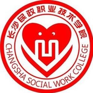 CHANGSA SOCIAL WORK COLLEGE