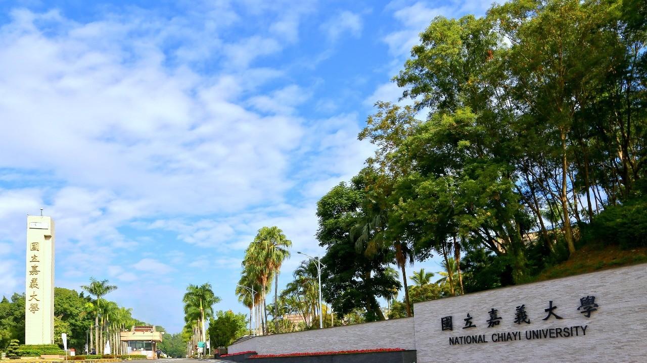 National Chiayi University