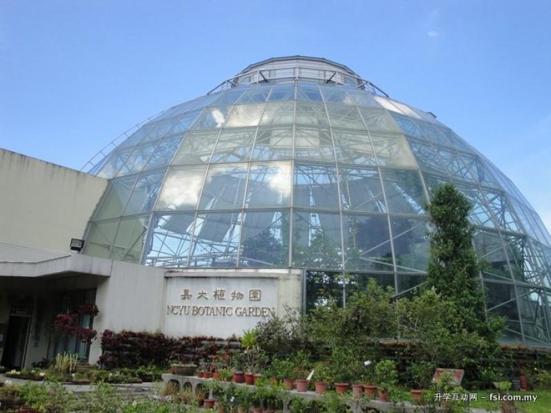 绿意盎然的嘉大植物园,是一个学术课堂及适合学生放松心情的去处。