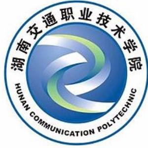 HUNAN COMMUNICATION POLYTECHNIC