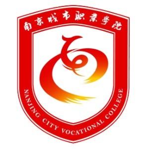 南京城市职业技术学院