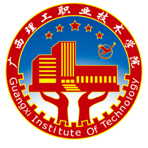 GUANGXI SCHOOL OF SCIENCE AND TECHNOLOGY