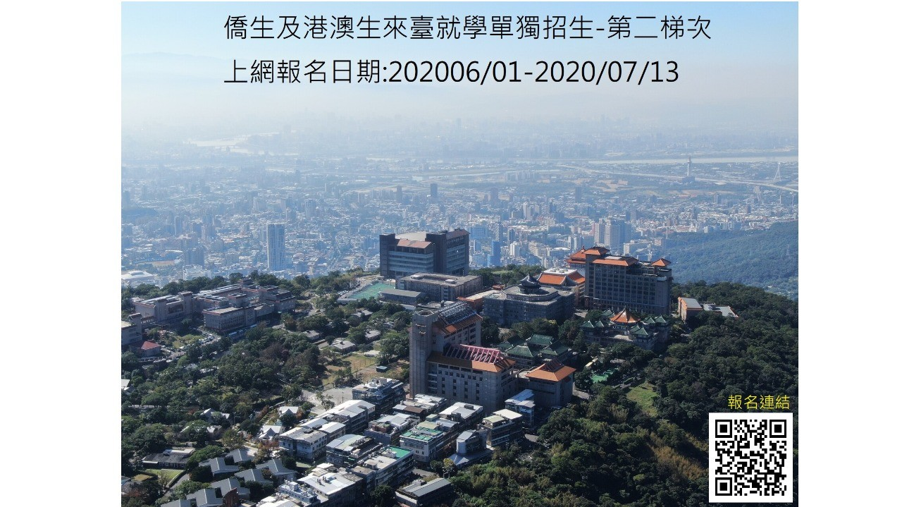 CHINESE CULTURAL UNIVERSITY