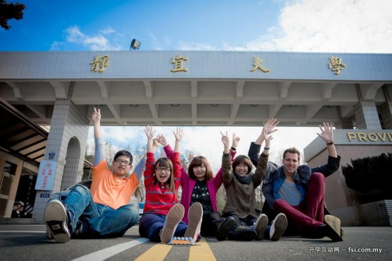静宜大学位于台湾台中市。