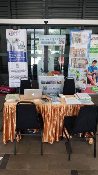 HELP UNIVERSITY SUBANG CAMPUS - CAREER FAIR