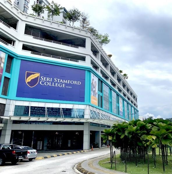 斯里史丹福学院位于吉隆坡甲洞Plaza Menjalara