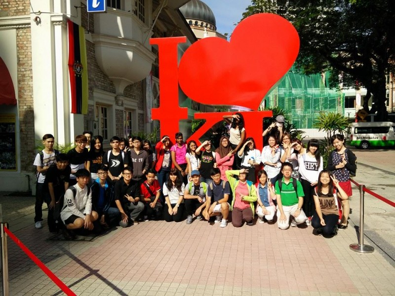 Learning trip to Kuala Lumpur City Gallery
