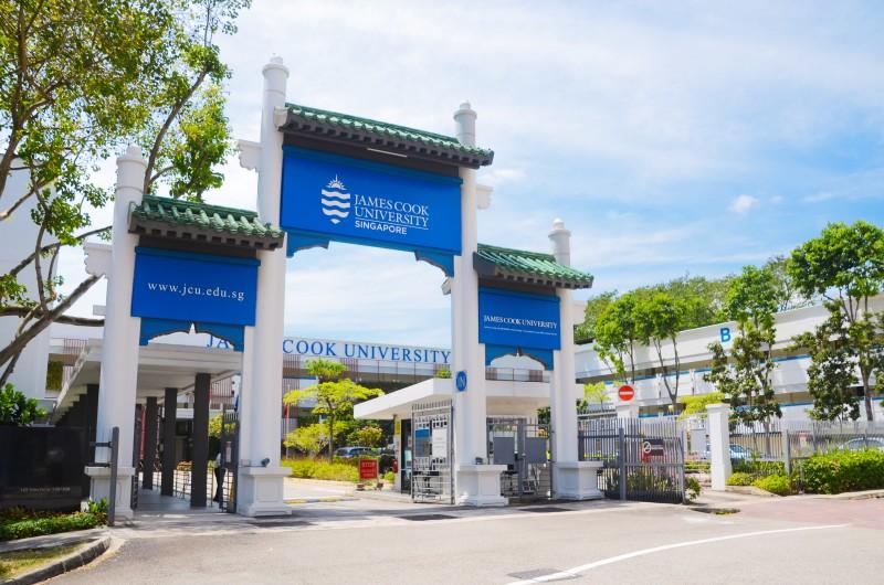 Main Entrance of James Cook University Singapore