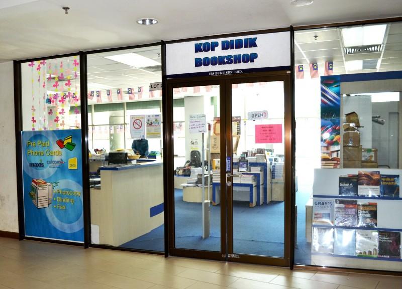 Book Shop