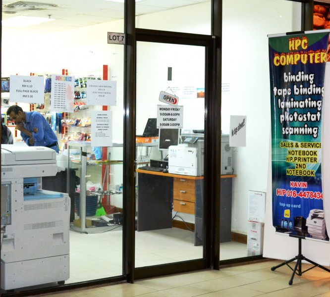 In-House Computer Shop