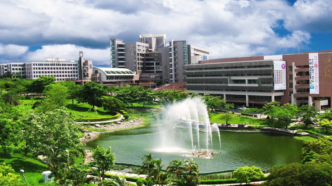 Shu-Te University