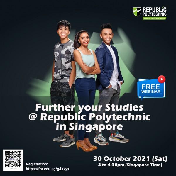 共和理工学院(新加坡)线上入学讲座 (注册:https://for.edu.sg/g4kxyx)