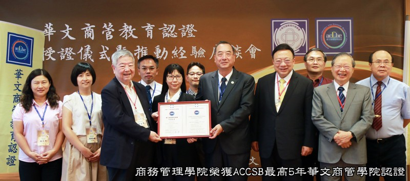 ACCSB  Certificate