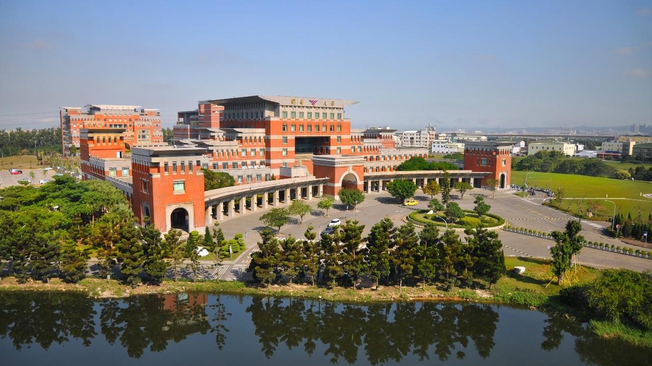Kainan University