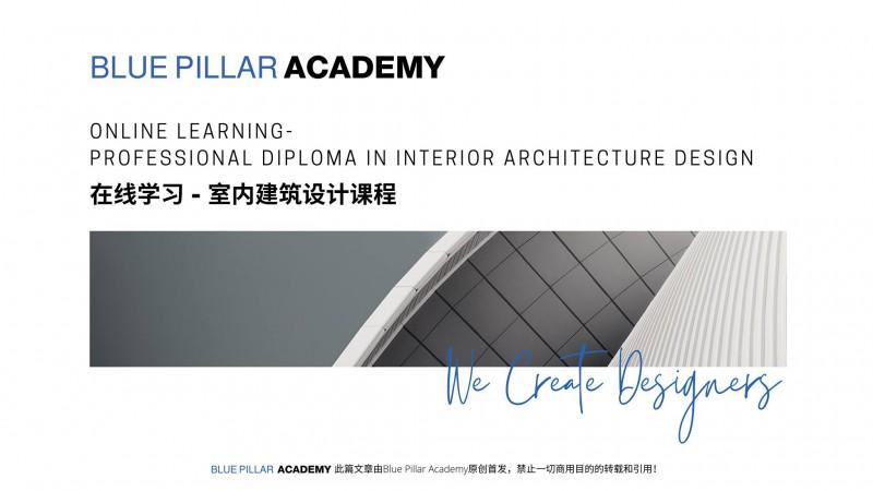 #BluePillarAcademy 学院的毕业生很受室内设计行业的欢迎,因为我们的学生运用了我们经过专门设计和专业完善的课程,同时他们也积极地为这个行业做好了充分准备。