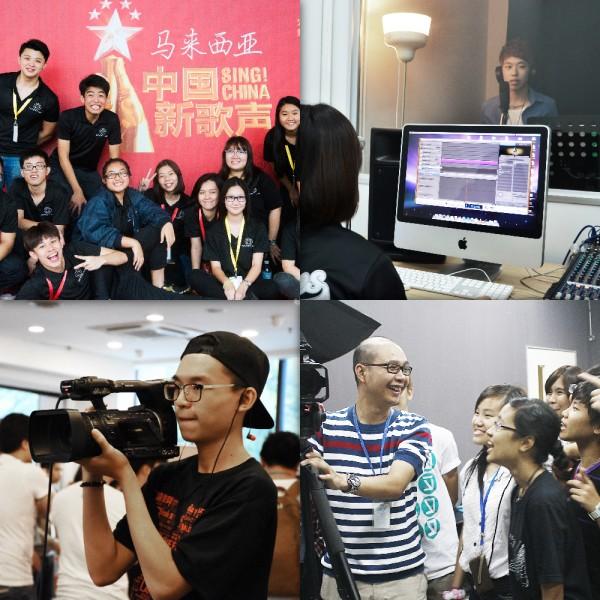 达尔尚艺术学院大众传播的训练涵盖了电视、电影、广播、新闻通讯等传播媒体,并通过实践教学帮助学生有效运用所学知识与技能,毕业生在毕业后获各大集团录用。