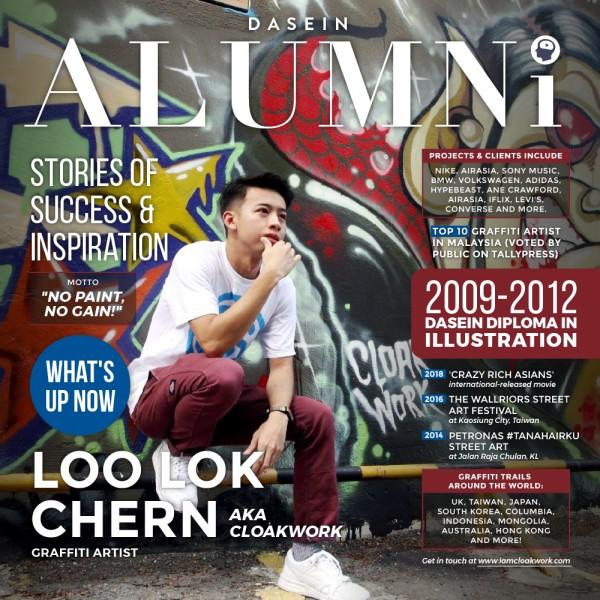 Loo Lok Chern aka Cloakwork,达尔尚杰出校友 - 插画专业文凭